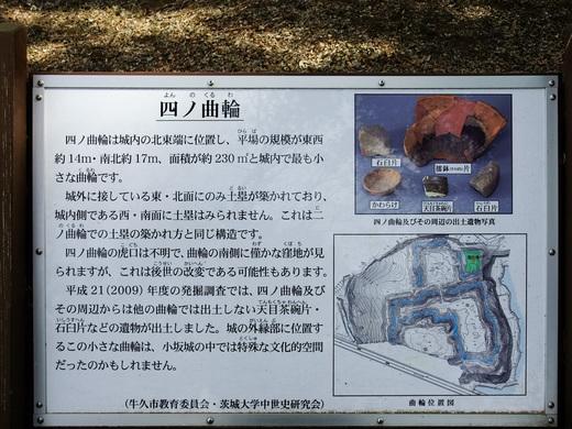 06)小坂城跡.jpg